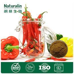 Capsicum Extract - Naturalin Code:NAT-036