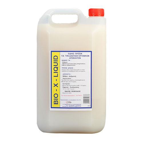 Βιολογική διάσπαση των οργανικών-λιπαρών λυμάτων - BIO-X-LIQUID