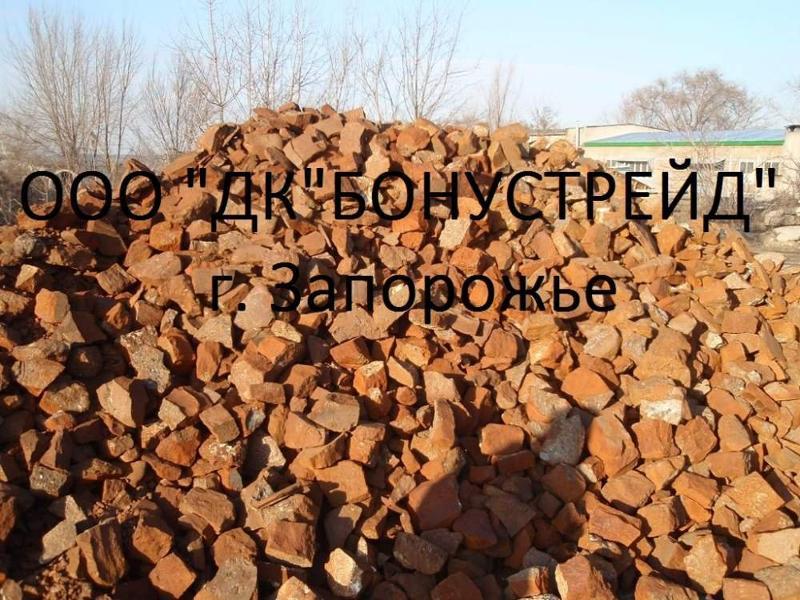 Scrap metal silicon (FS-10, FeSi-10) - Scrap metal