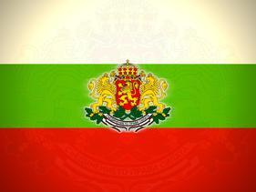 Bulgarian translation services - null