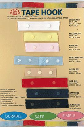 TAPE HOOK - Plastic Snap Tape