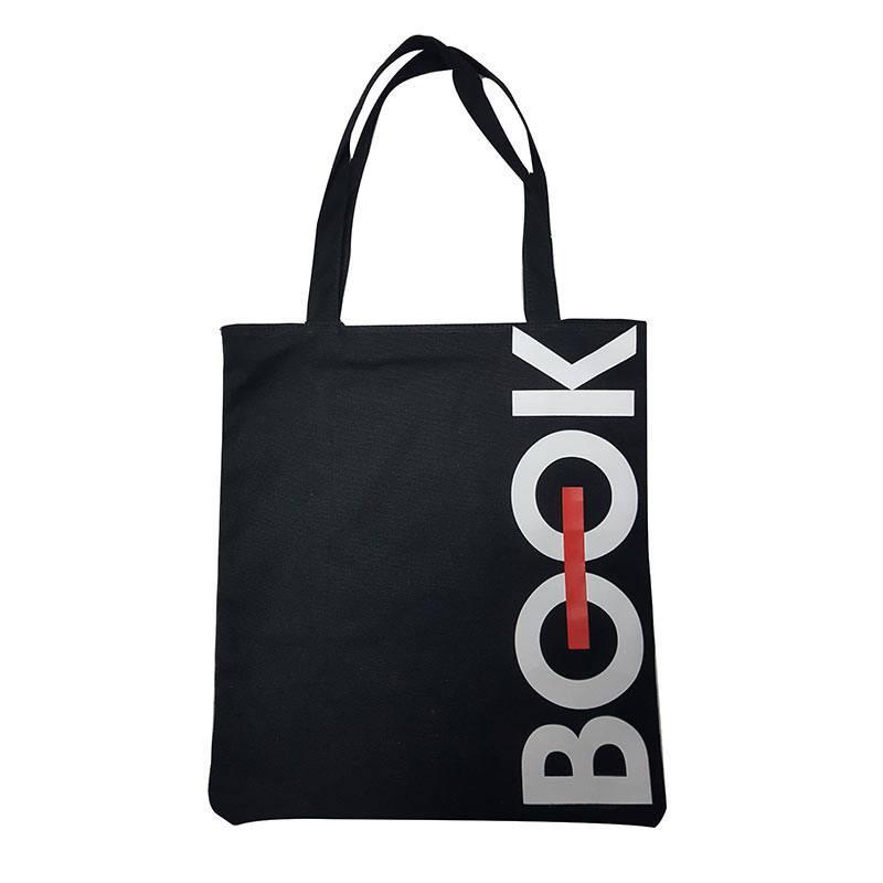 Shopping Bag - RPSH-010