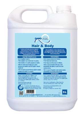HAIR AND BODY - Σαπούνι πολυτελείας για σώμα και κεφάλι