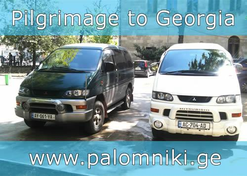 Unforgettable tours in Georgia  - Transport service, 4x4 cars, guides
