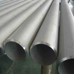UNS 32550 Duplex Steel Pipes  -