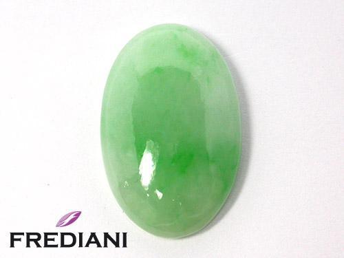 Jade Jadeïte - Pierres précieuses