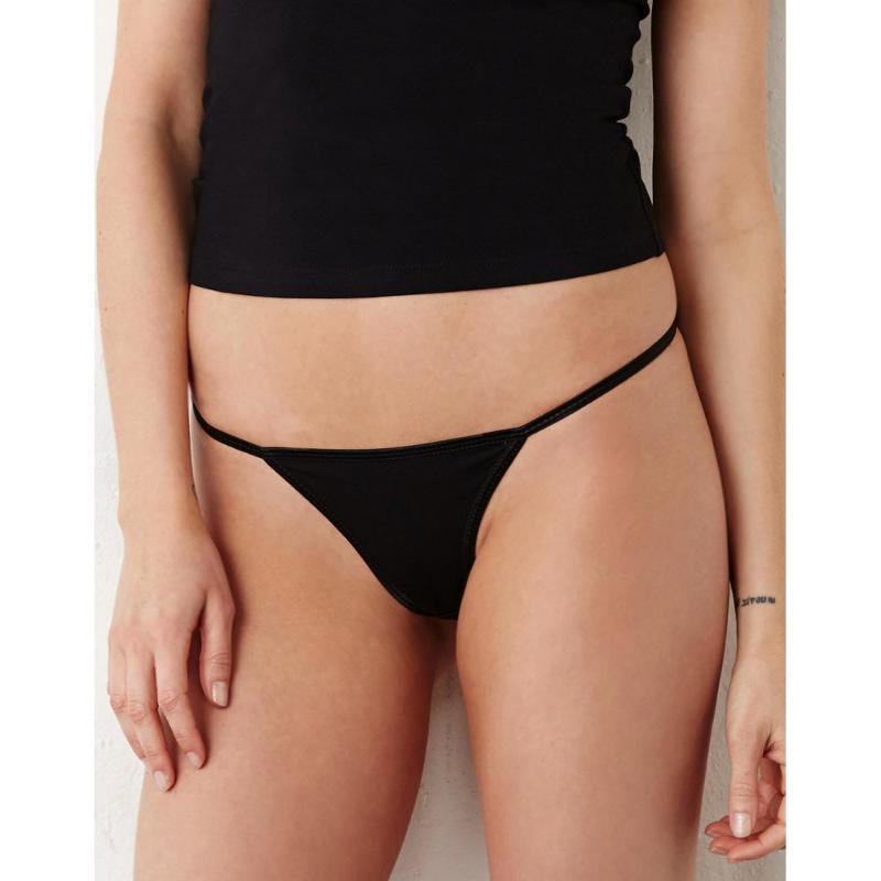 Bikini coton - Sous- vêtements