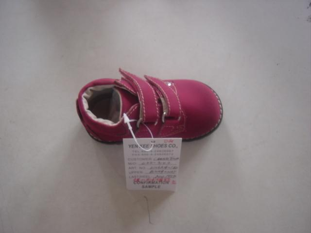 Warm and confortable children's boots