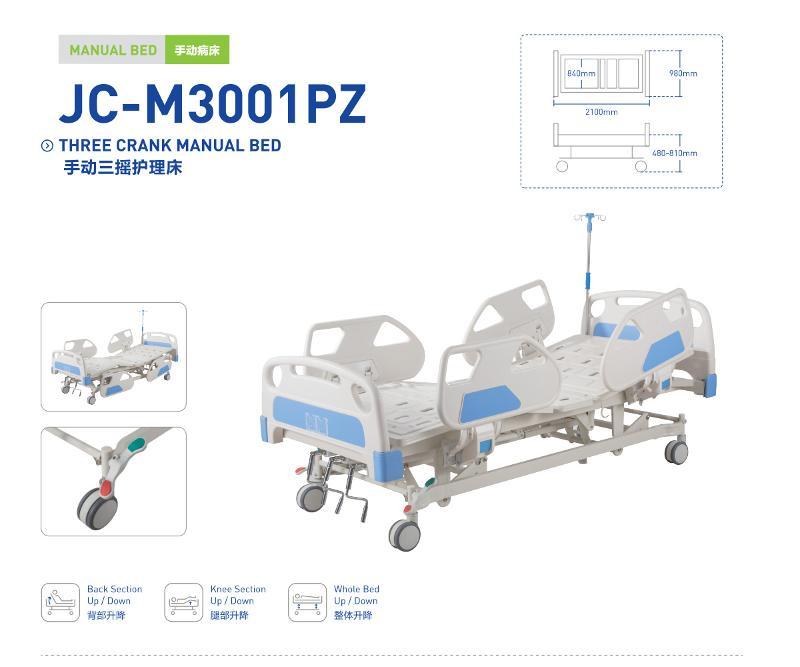 THREE CRANK MANUAL BED - JC-M3001PZ