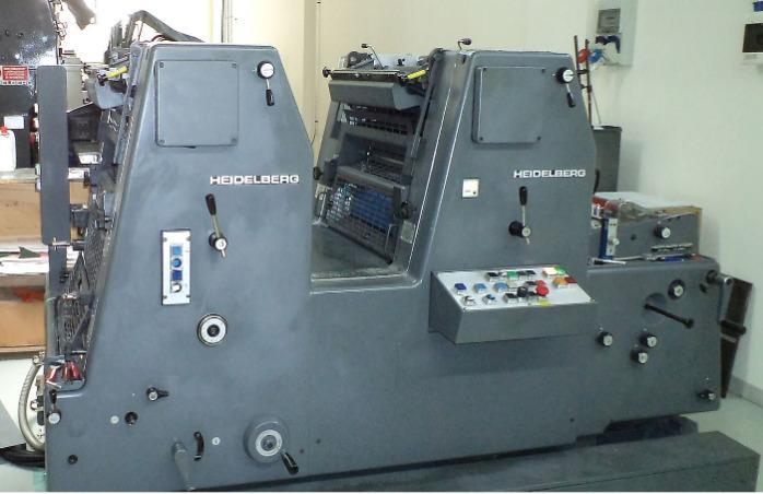 Heidelberg GTOZP 52 - Used Machine