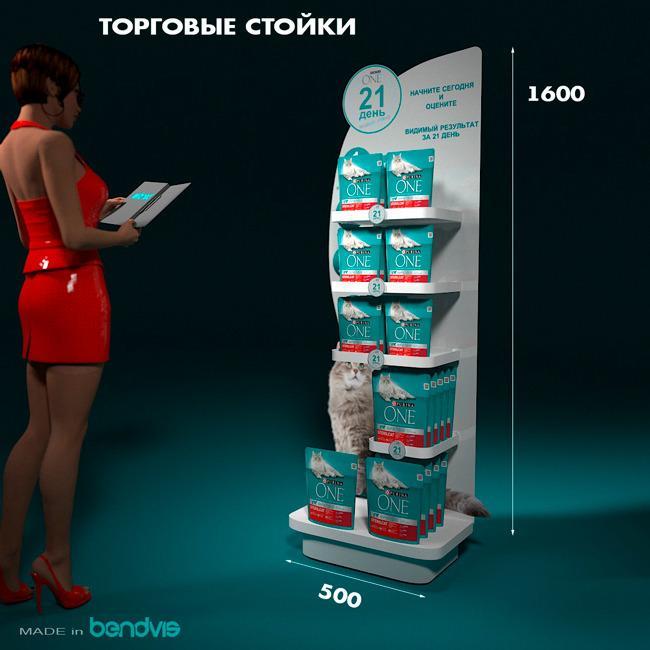 Торговые стойки PURINA - рекламные торговые стойки для магазинов