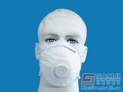 Cone face mask - FD-0032