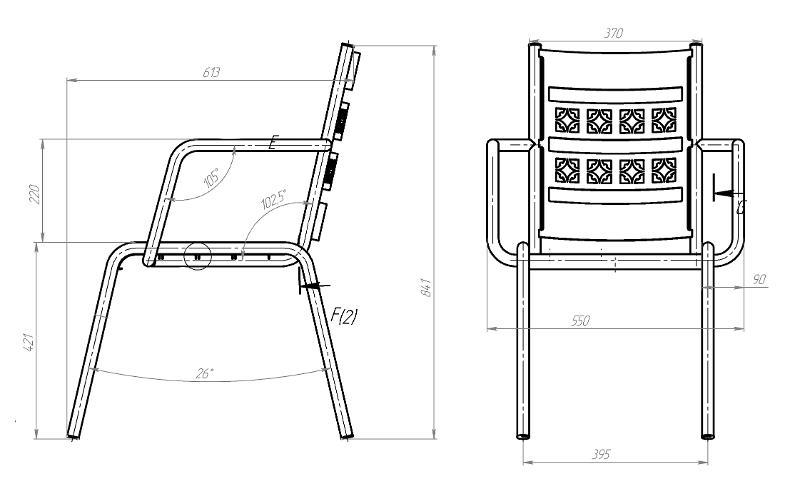 Openwork chair - Garden products