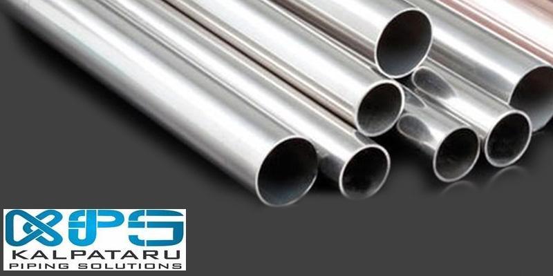 904L PIPES & TUBES - 904L Pipes UNS N08904 WNR 1.4539  Pipes & Tubes