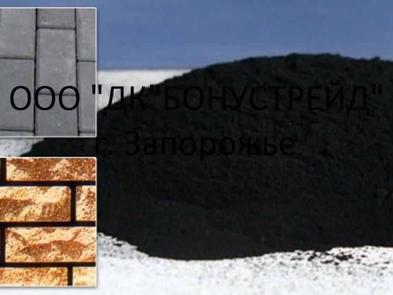 Pigment for concrete (black) - Protective, decorative & purpose pigments