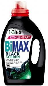 Bimax