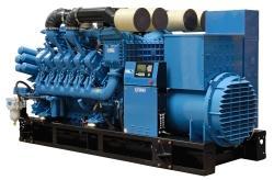 Groupes industriels standard - X1540C