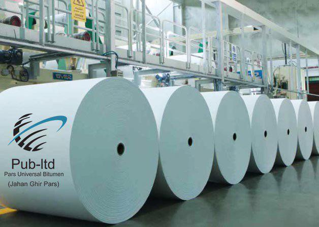 sodium hydroxide in paper industry - caustic soda flakes and lye