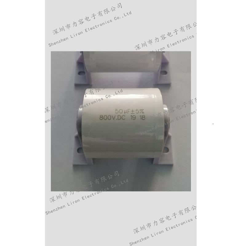 Liron FSN series thyristor buffer absorption capacitor film capacitor - FILM CAPACITOR