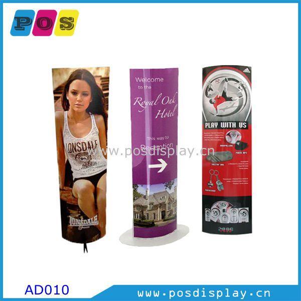 Cardboard Totem Display - Elliptical pop up Totem Display standee for advertising