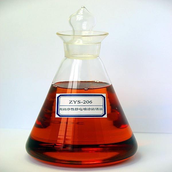 Электростатическое опрыскивающее антикоррозионное масло - мазочный