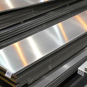 5456 Aluminium Plate - 5456 Aluminium Plate stockist, supplier and stockist