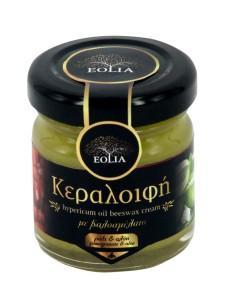 Beewax with chamomile and propolis -