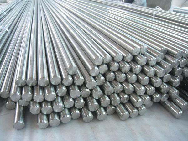 Titanium Round bar - metal bars