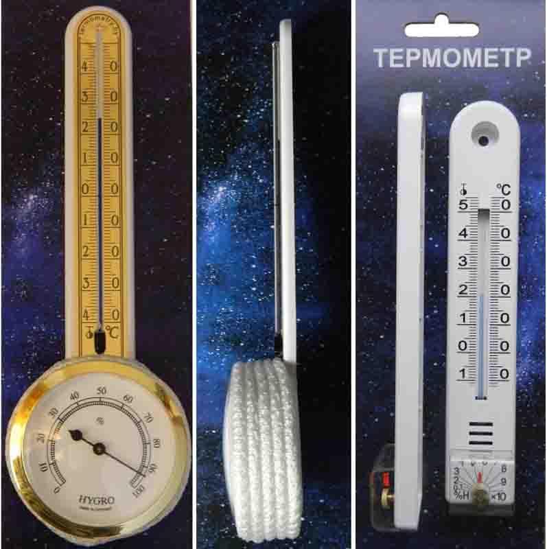 Термометры с гигрометром - Термометр+Гигрометр (Цена 10 Евро); Термометр с гигрометром 4-4  (Цена 1,2 Евро)