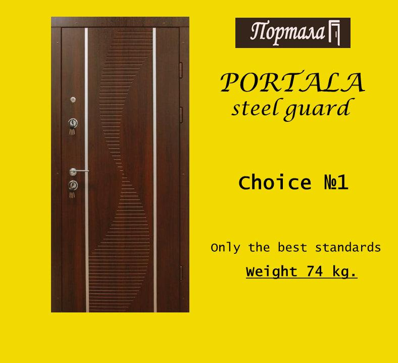 Exterior steel scurity mdf doors High quality Portala - Made in Ukraine Low prices Exterior steel scurity mdf doors High quality