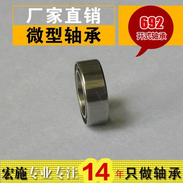 Open Bearing - 692 - 2*6*3