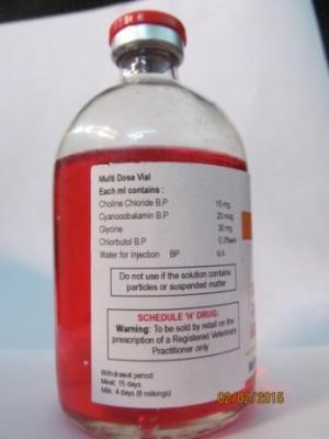 Veterinary Choline Cynocobalamine & Glycine Injection - Veterinary Choline Cynocobalamine & Glycine Injection