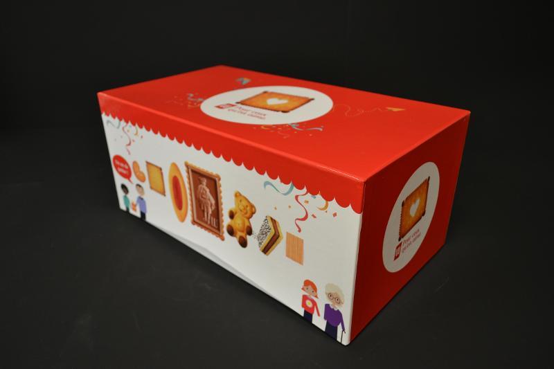 Coffret Cloche Carton - Impression quadri + pelliculage mat Type alimentaire collector
