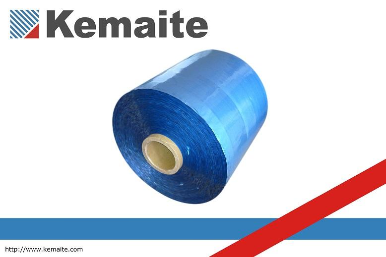 AL/PET/EAA - Aluminiumverbundfolie -