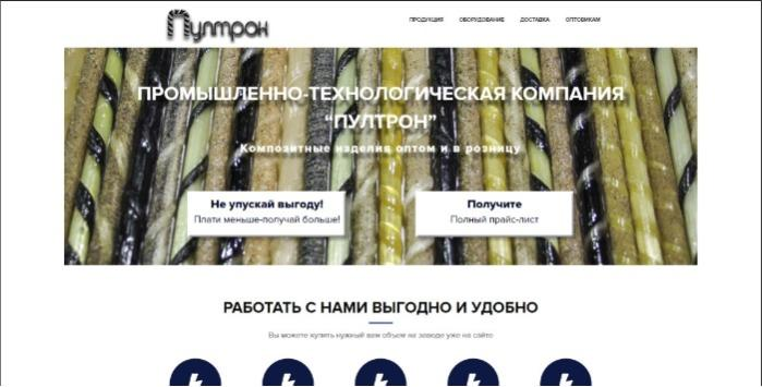 Корпоративный сайт - разработка корпоративного сайта