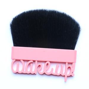 Cosmetics - Wake UP Beauty! Blush