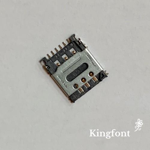 SIMMP-N0601B010 - Nano-SIM-Kartenanschluss