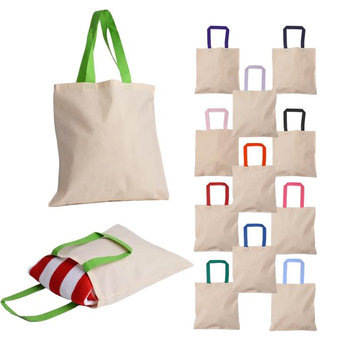 Customized Cotton Canvas Bag - Customized Cotton Canvas Bag, Canvas Shopping Bag, Cotton Shopping Bags