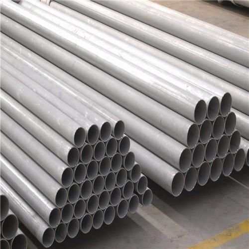 UNS S32950 Super Duplex Pipes and Tubes  - UNS S32950 Super Duplex Pipes and Tubes stockist, supplier and exporter