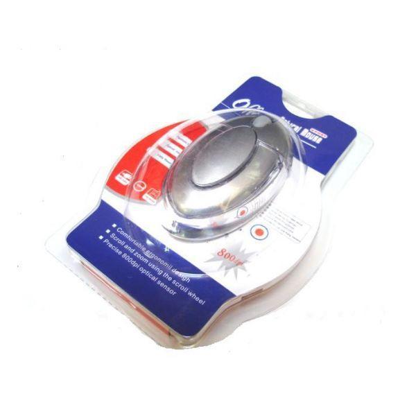 souris optique grise - Materiel informatique