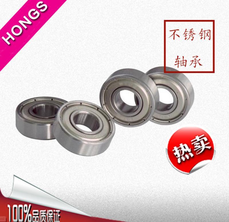 Fishing Reel Series Bearing - SMR74ZZ-4*7*2.5