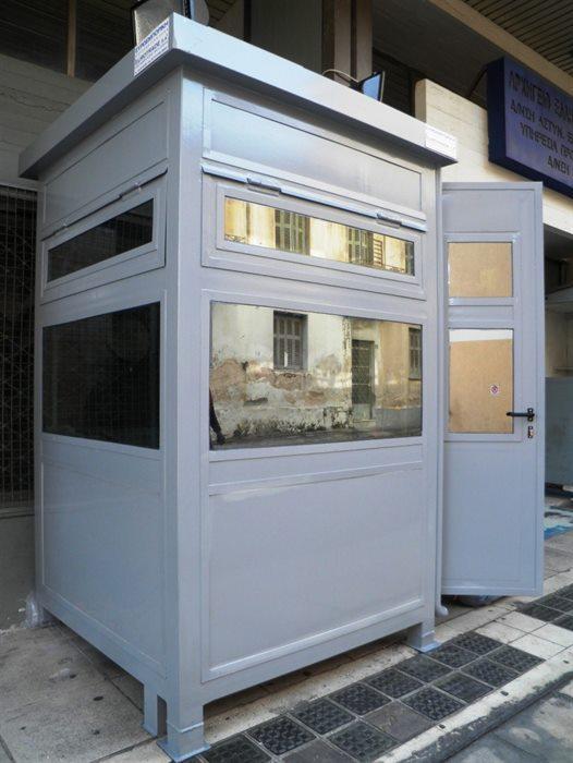 BULLETPROOF BOOTHS - Bulletproof Sentry Box for Greek Police