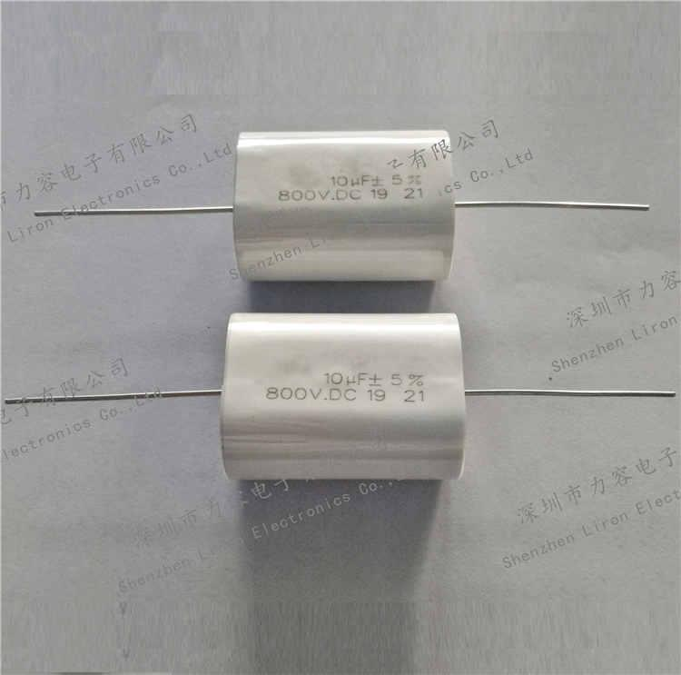 Liron FSN series snubber capacitor PET tape axial pin type film capacitor - FILM CAPACITOR