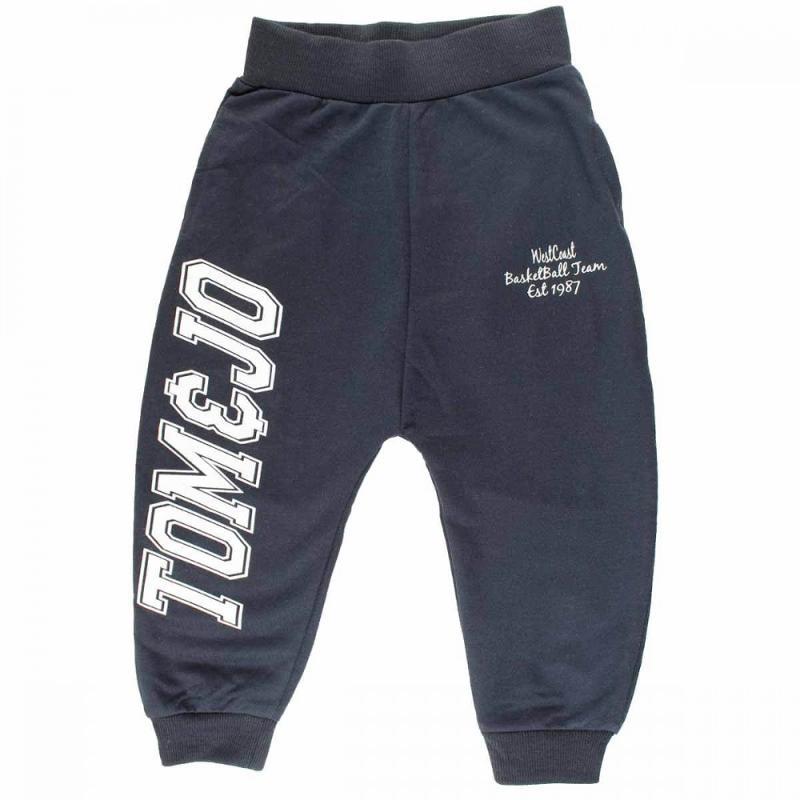 12x Pantalons de jogging Tom Jo du 2 au 12 ans - Jeans et Pantalon