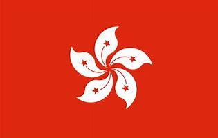 Hong Kong Trademark registration 450 EUR/class -
