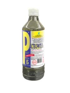 Solvents  -