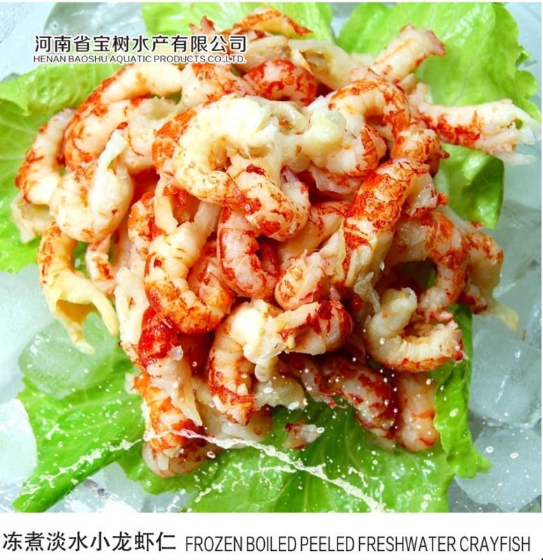 Frozen cooked freshwater lobster tailmeat