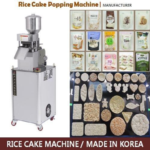 صناعات غذائية متنوعة، آلات وتجهيزات - آلة كعكة الأرز