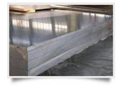 Duplex & super duplex plates & sheets
