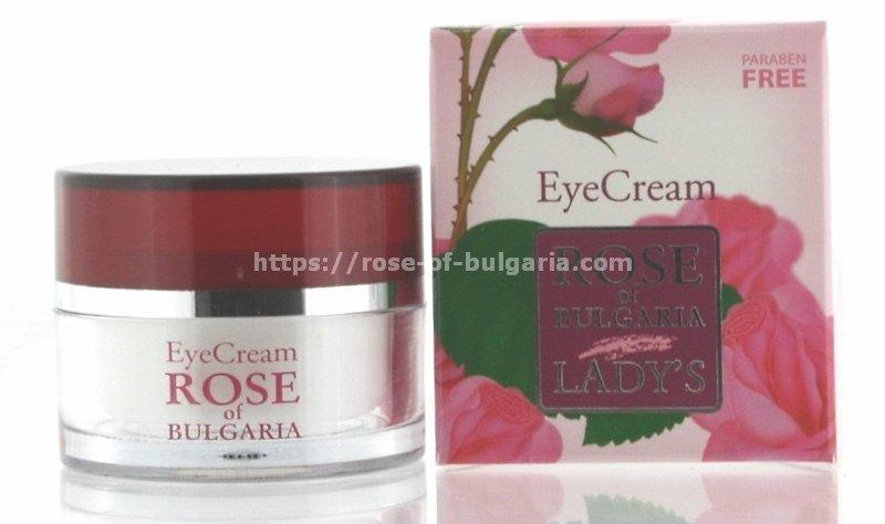 Crème pour les yeux  - à base de rose damascena